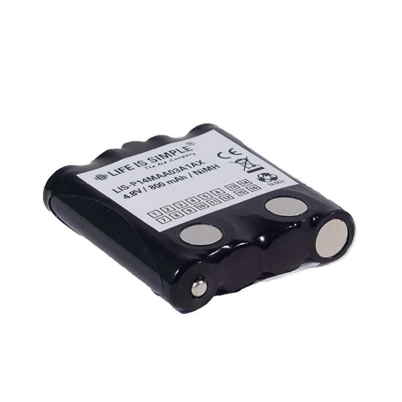 radiocommunication-motorola-8km-batterie-rechange